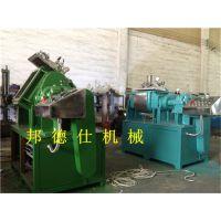 供应广东电子胶捏合机 玩具胶生产设备 东莞真空型捏合机