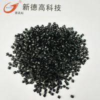 abs塑料粒子pc abs合金塑料余姚DGK-T85高强度高韧性