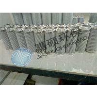 汽轮机滤芯GL-110×160-10P 嘉硕厂家价格低