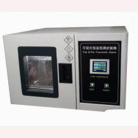 海阳恒温恒湿试验箱恒温恒湿试验箱BM408L多少钱一台