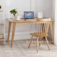 北欧纯实木餐桌 白橡木餐台 时尚创意餐厅桌子 饭桌餐桌椅套装