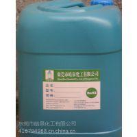铝合金抗氧化油污清洗剂批发 金属重油清洁剂 铝材油渍清洁剂