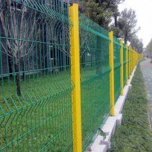 阳江小区防攀爬护栏 学校围墙护栏网厂家13760666263