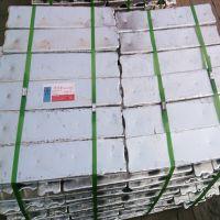 长期供应保定金华牌压铸锌合金材料 低温环保3号锌无铅无镉包电镀 韧性好强度高