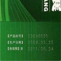镭杰明供应LM-H-CO2-30FX 药盒激光喷码机,纸盒激光喷码机。