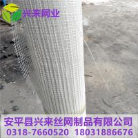 装修铺网格布 网格布材质 墙面护角条