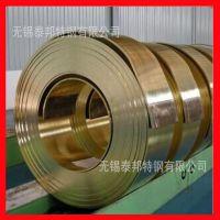 现货供应C3604黄铜棒 C3602铜板 无铅国标黄铜箔 规格齐全 保质保量