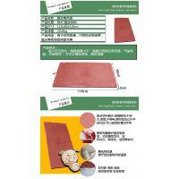 仔猪用保暖电热板 BMC复合材料畜牧 保温板