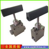 上海馨予不锈钢超高压手动针阀 40000psi高压手动截止阀厂家