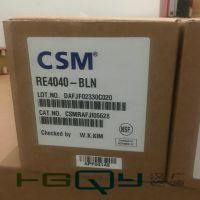 供应世韩CSM超低压反渗透膜RE8040BLN 工业RO反渗透8040BLN