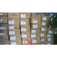 进口NTN7000 7001 7002 7003 7004C/AC/DB/DT角接触球轴承
