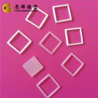 厂家直销 聚四氟乙烯垫片 PTFE垫片 耐高温塑料王