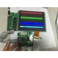 供应LCD控制器 驱动板