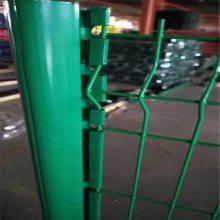 园艺防护网 庭院绿地隔离 道路隔离栏