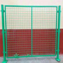 铁丝网围栏出售 护栏公司 体育围网生产