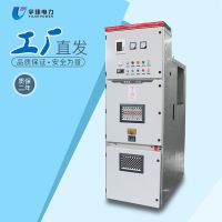 kyn28a-12高压开关柜 中置柜 开关柜 进线柜 出线柜 高压配电柜28