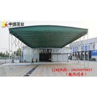 供应八卦洲大型工地活动推拉雨棚移动伸缩帐篷折叠雨蓬南京中盛蓬业