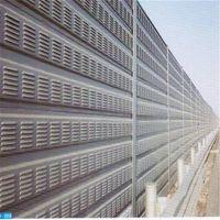 玻璃纤维组合型声屏障 铁路专用隔音屏障 金属消音板