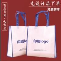广州番禺区环保袋厂家,可定做环保袋,按设计印刷