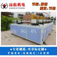 高效节能的铁路垫板感应加热炉_铁路垫板感应加热设备专业定制商