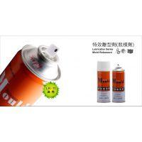 大量销售美国银晶油性特效离型剂(脱模剂)厦门供应商