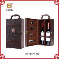 东莞包装工厂 红酒皮盒2只装手提盒