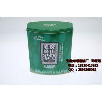 芜湖茶叶铁盒-蚌埠茶叶罐定制定做厂家-安徽尚唯金属