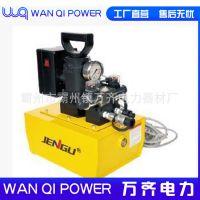 RE-700单回路高压液压泵 单回路直流电动液压泵 手动液压泵维修
