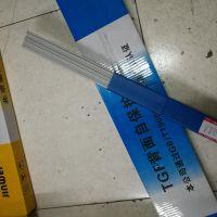 北京金威 TGF2209 背面自保护不锈钢焊丝 焊接材料 生产厂家