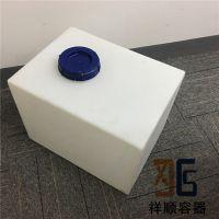 90升方形加药水箱/90L放腐蚀水箱/90公斤方形水桶