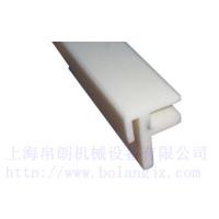 Bezel供应超高分子摩擦条 网带卡条 输送垫片 输送机配件