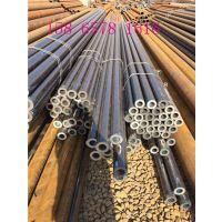 聊城厂家直销20#冷拔无缝管32*4热轧精密无缝钢管质优价廉量大从优
