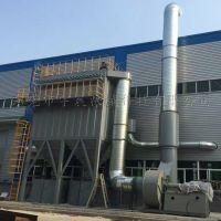 脉冲布袋除尘器 宇晨工业除尘设备厂家