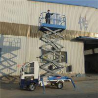 辽源厂家直销8米车载式升降机 剪叉式电动液压垂直升降作业平台