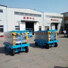 长沙升降机 移动液压剪式升降台生产厂家 维修平台