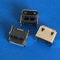 MICRO垫高3.02 四脚插板 前插后贴DIP+SMT 卷边镀镍灰胶LCP 迈克加高3.02