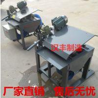 汉丰制造简易小型多片锯 废旧模板专用锯 木工锯机