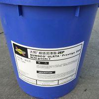太阳新威士SUNVIS 832 46 68 100HVI高粘度指数抗磨液压油 原装