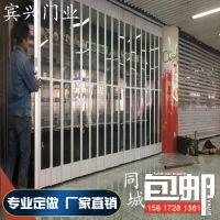 深圳宾兴门业专业定制,水晶门,折叠门,快速门,卷帘门,车库门,上等材料,欢迎订购。