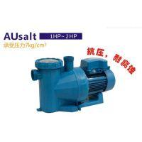 循环泵-海洋馆设备-AUsalt 海洋馆循环水泵