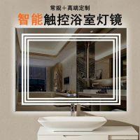 欧式智能左右led灯浴室镜带置物架卫浴镜壁挂无框洗手间厕所镜子
