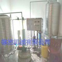 德控机械常年供应大中小型水处理 反渗透设备DK-10 树脂混床设备膜过滤设备