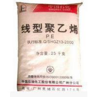 无臭、无味 无毒颗粒 耐冲击强度LLDPE 中石化广州 DFDA-7042