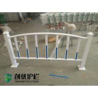 厂家直销防撞栏可定制道路栏杆防护栏市政护栏