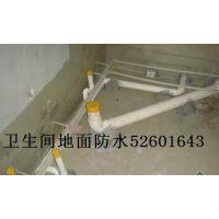 南京鼓楼区防水补漏维修承诺|瓦房漏水楼顶渗水(好生活,从家开始)52601643