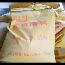 环保保温砂浆批发 玻化微珠保温砂浆现货ⅹ河北厂家