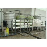 德宏净化水昆明水处理设备云南RO反渗透纯净水机
