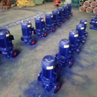 供应高品质立式管道离心泵ISG/IRG50-160清水泵空调泵热水泵铸铁