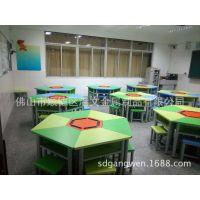 变形课桌椅|拼桌|讨论桌椅|未来教室学生桌|梦想室桌椅|厂家直销简约现代