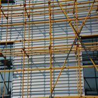 优质特惠0.7-1.2mm 横铺装铝镁锰波浪墙面板浙江